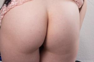 Fat Ass Cheeks Close Up