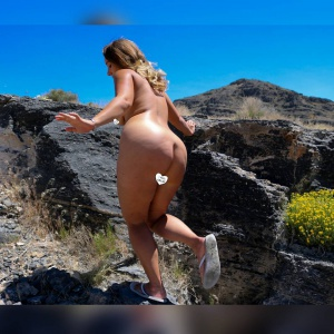 Nude Booty Shaking Outdoors